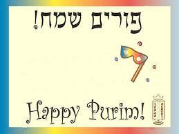 Purim2
