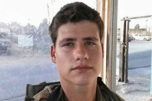 First Sergeant Shai Kushnir, a Jewish believer in Jesus who died in combat in Gaza this weekend. (Source: Israel Today)