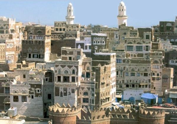 sanaa-Iemen