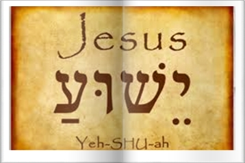 JESHU'A