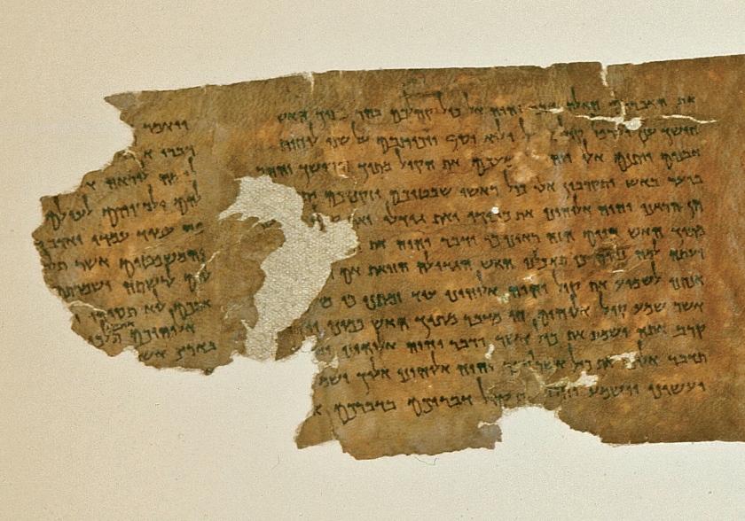 10-commandments-detail3