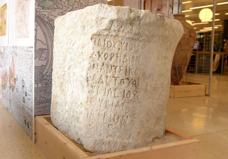 judah-stone